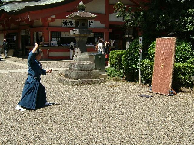 הטלת שוריקאן - להב ניסתר באומנות לחימה יפנית