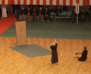 תחרות זריקת להבי שוריקאן למטרה ביפן