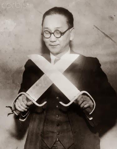 חרבות פרפר ווינג צ'אן - קונג פו